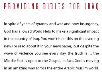 http://tabatabay.persiangig.com/image/masihiat/iraq/bible4iraq.png